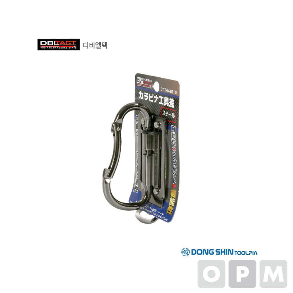 공구걸이 접이식 THM-811G 스틸