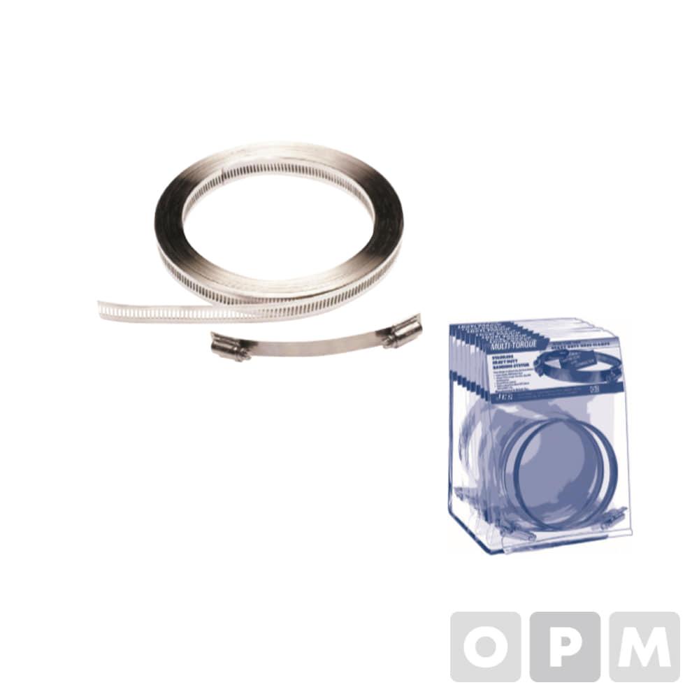 영국 JCS 멀티토크 잘라쓰는 호스밴드 클램프 SUS304 /JCS-MT03 30m/멀티토크밴드30m롤(mm)