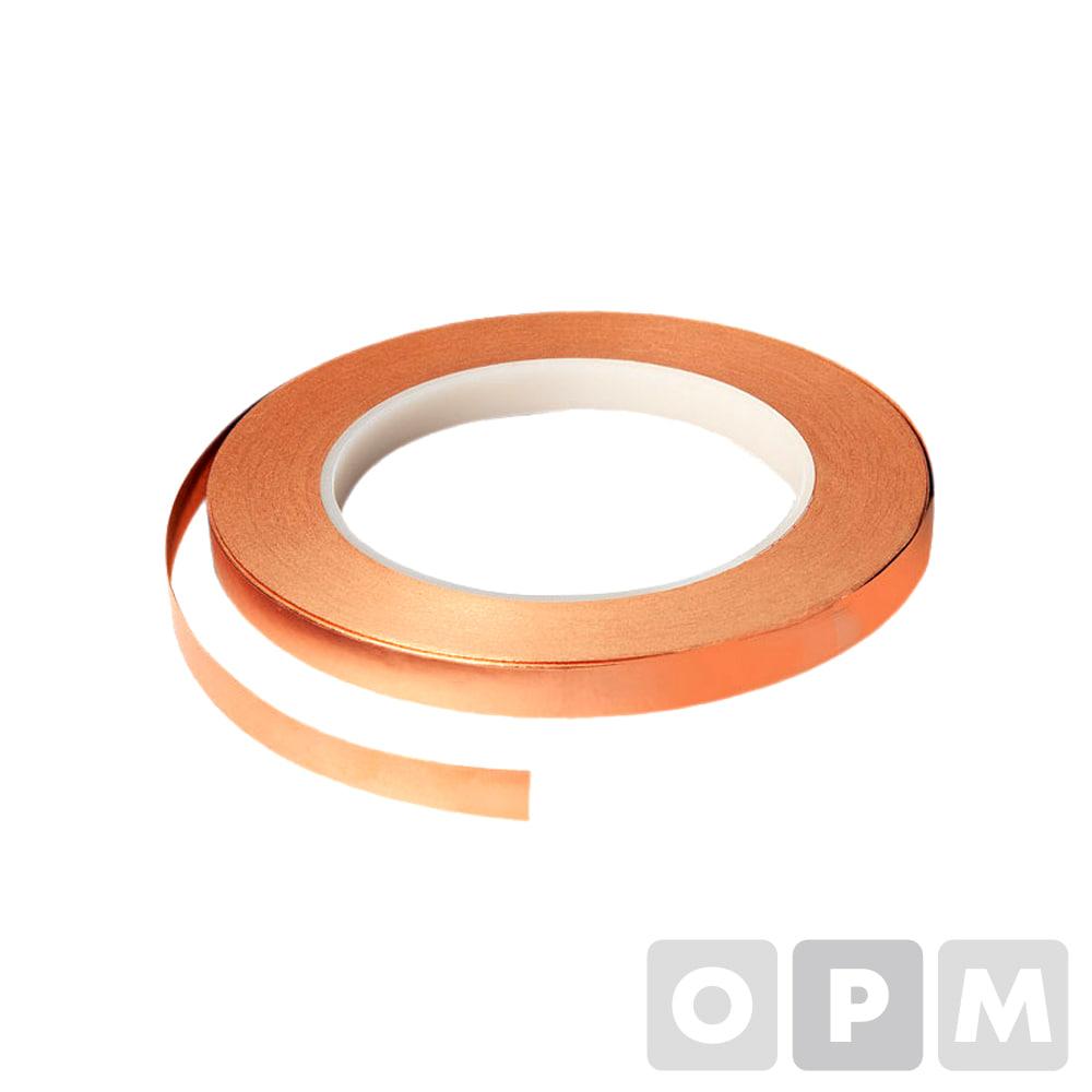 OPM 구리 테이프 50mmX30M