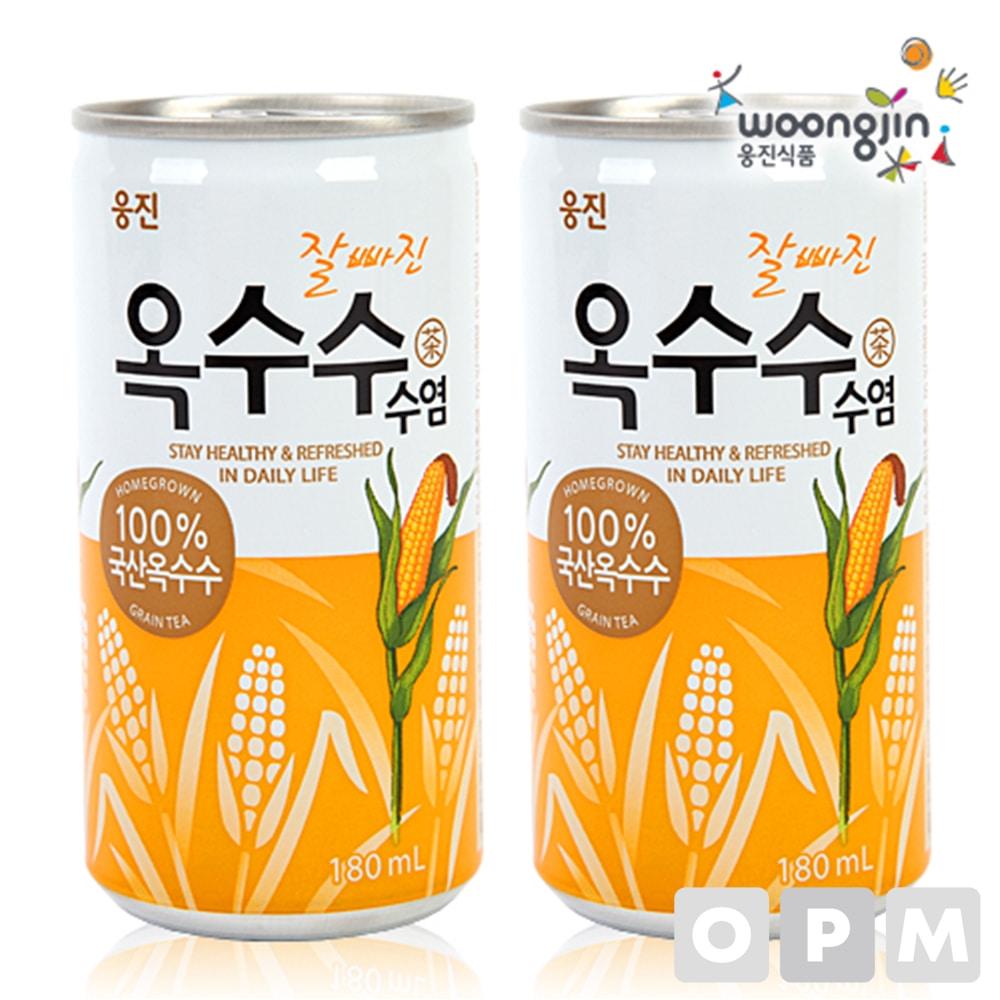 음료수 ( 웅진/잘빠진 옥수수수염차/180ml ) 주문단위 90개