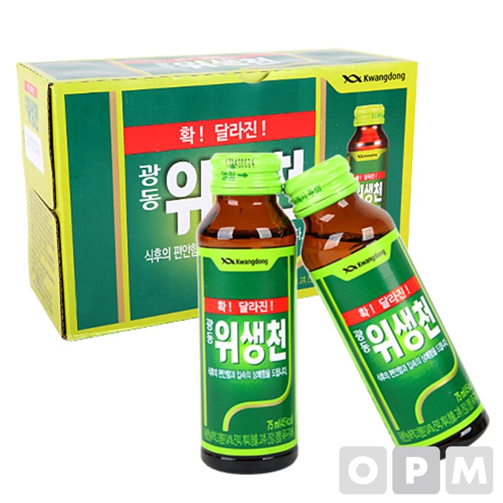 음료수 ( 광동/위생천/75ml ) 주문단위 100개