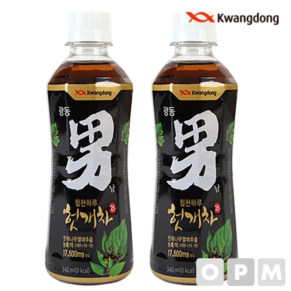 음료수 ( 광동/헛개차/340ml ) 주문단위 40개
