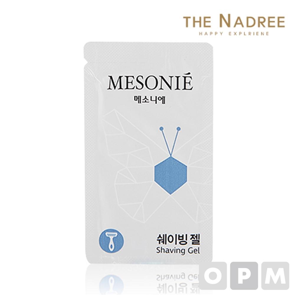 면도크림 ( 나드리 메소니에 일회용 쉐이빙젤 ) 주문단위200개