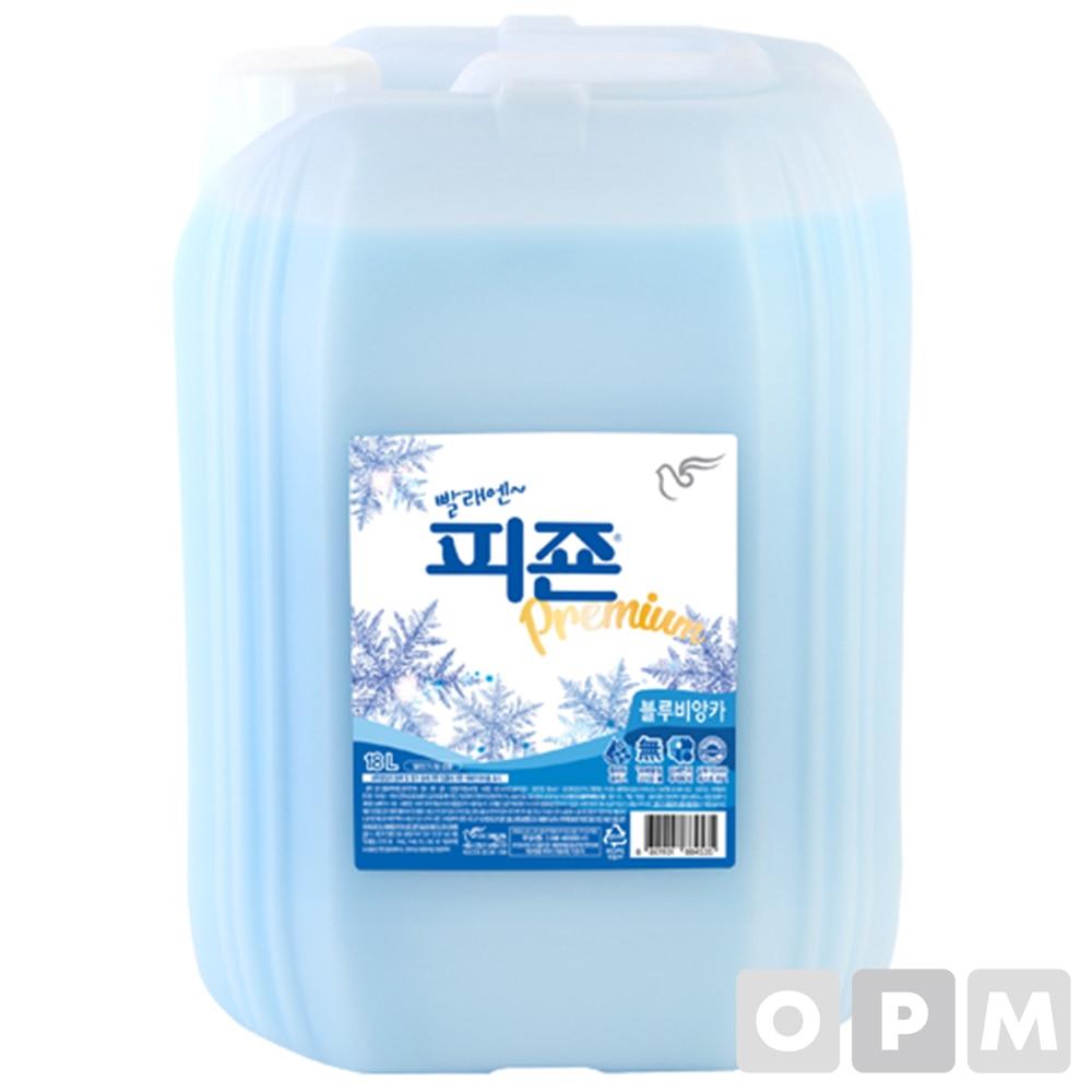 섬유유연제 ( 피죤 섬유유연제/20L ) - 블루비앙카