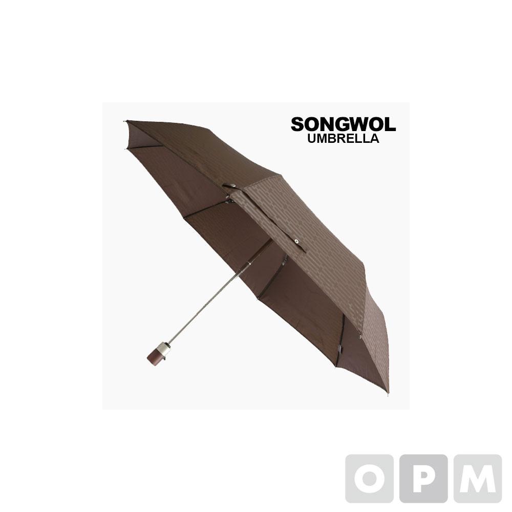 CM 3단 블럭완자 우산 검정