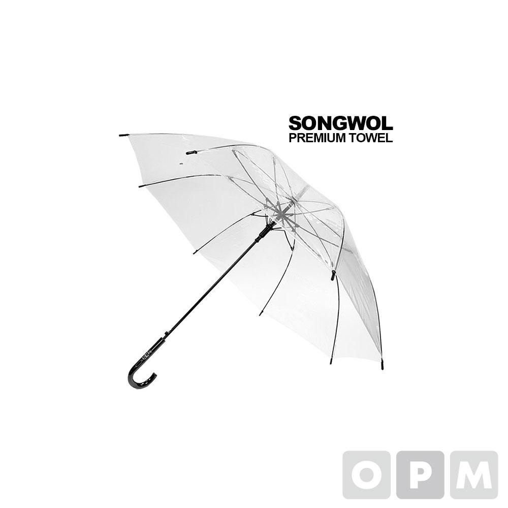 투명비닐우산60 3개입