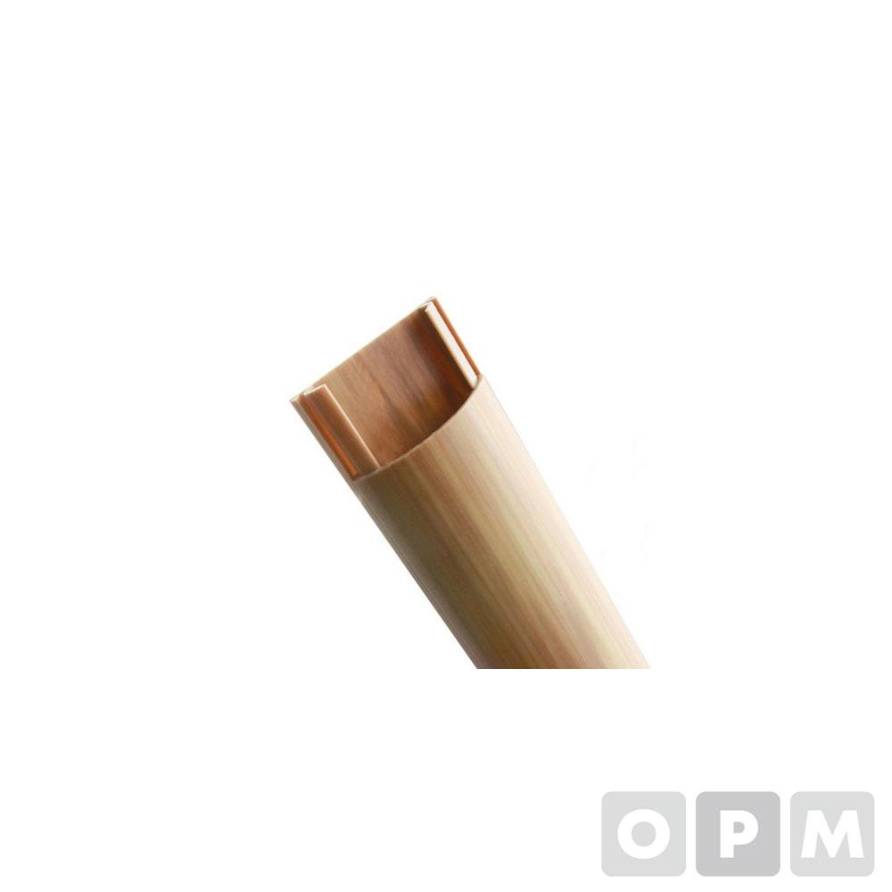 아트사인 전선몰딩 (반달/우드) 대 50x1000mm/ 2개입