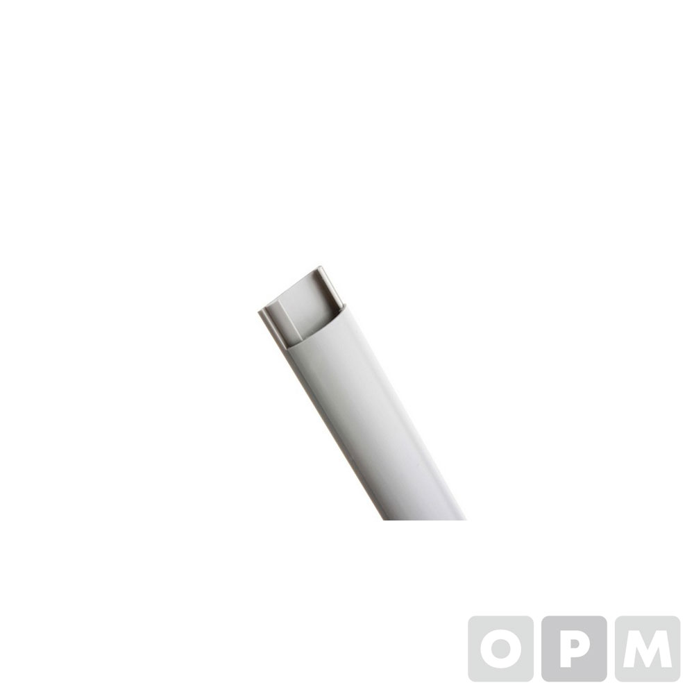아트사인 전선몰딩 (반달/회색) 소 32x1000mm/ 2개입