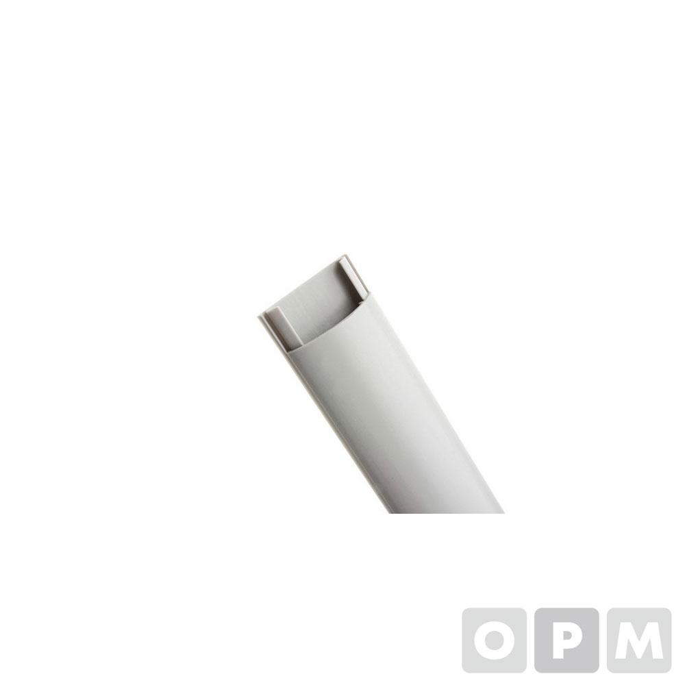 아트사인 전선몰딩 (반달/회색) 중 40x1000mm/ 2개입