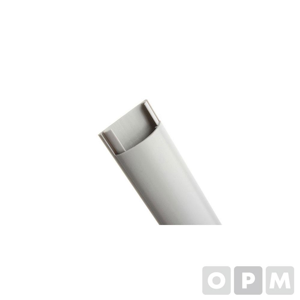 아트사인 전선몰딩 (반달/회색) 대 50x100mm/ 2개입