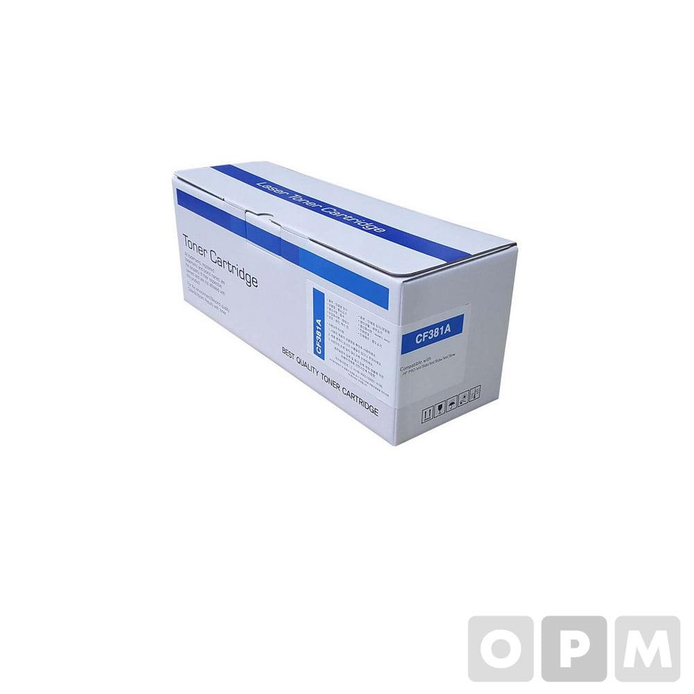 재생토너(HP-CF381/파랑)