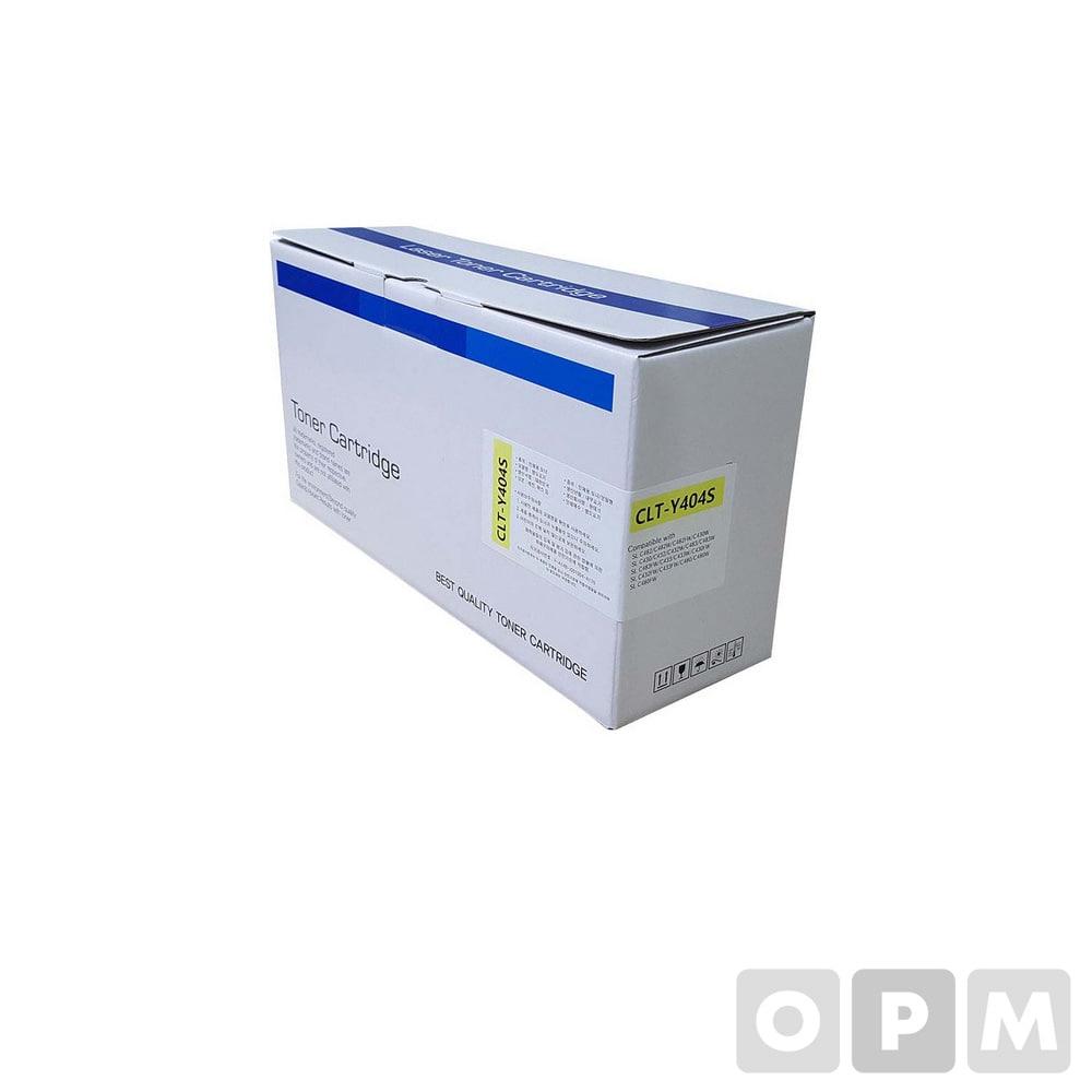 재생토너(삼성CLT-404S/Y/노랑)