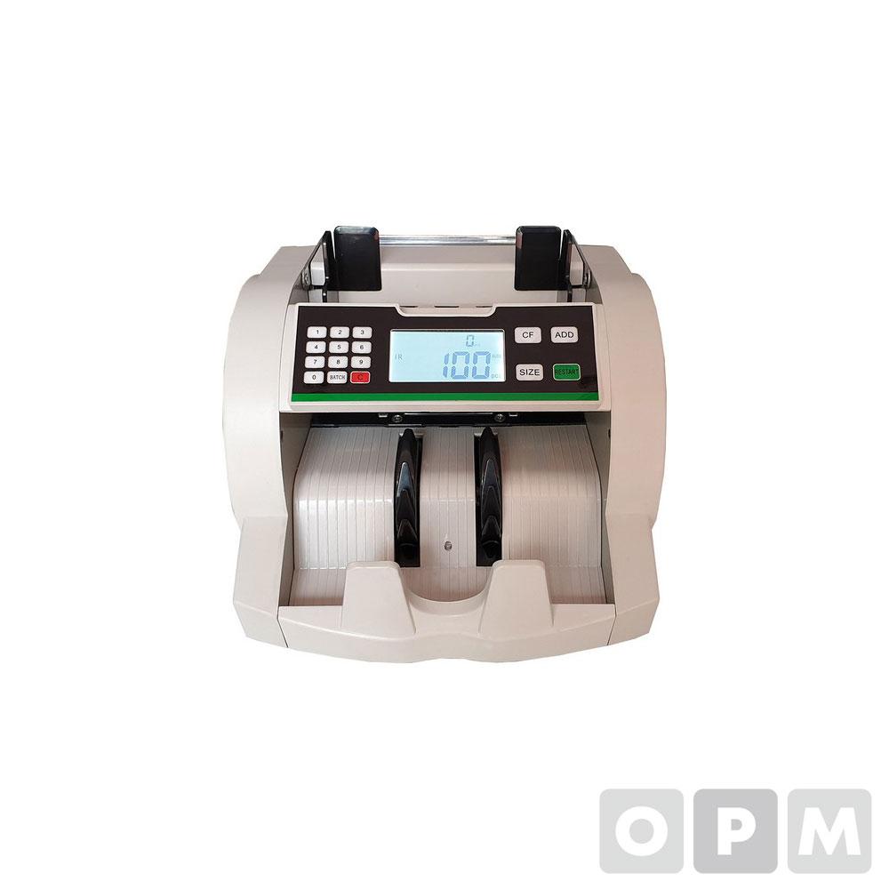지폐계수기 MB-1000