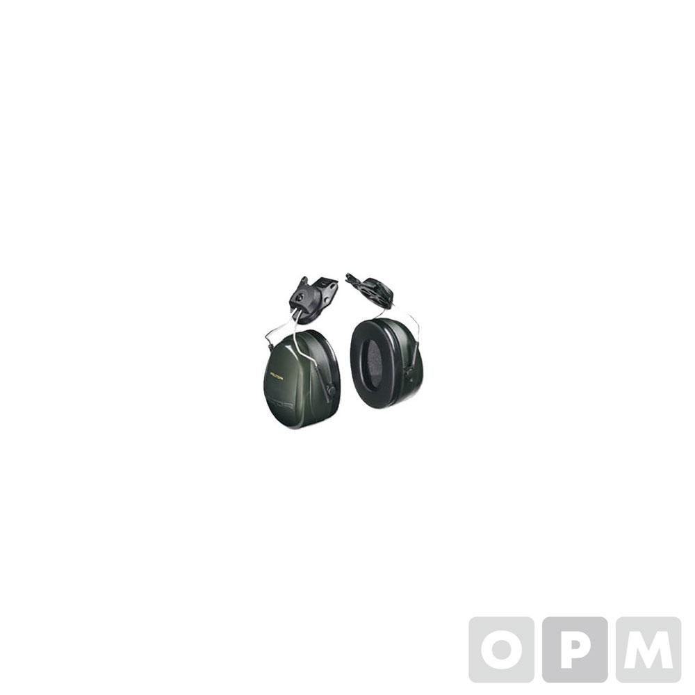 귀덮개(H7P3E)