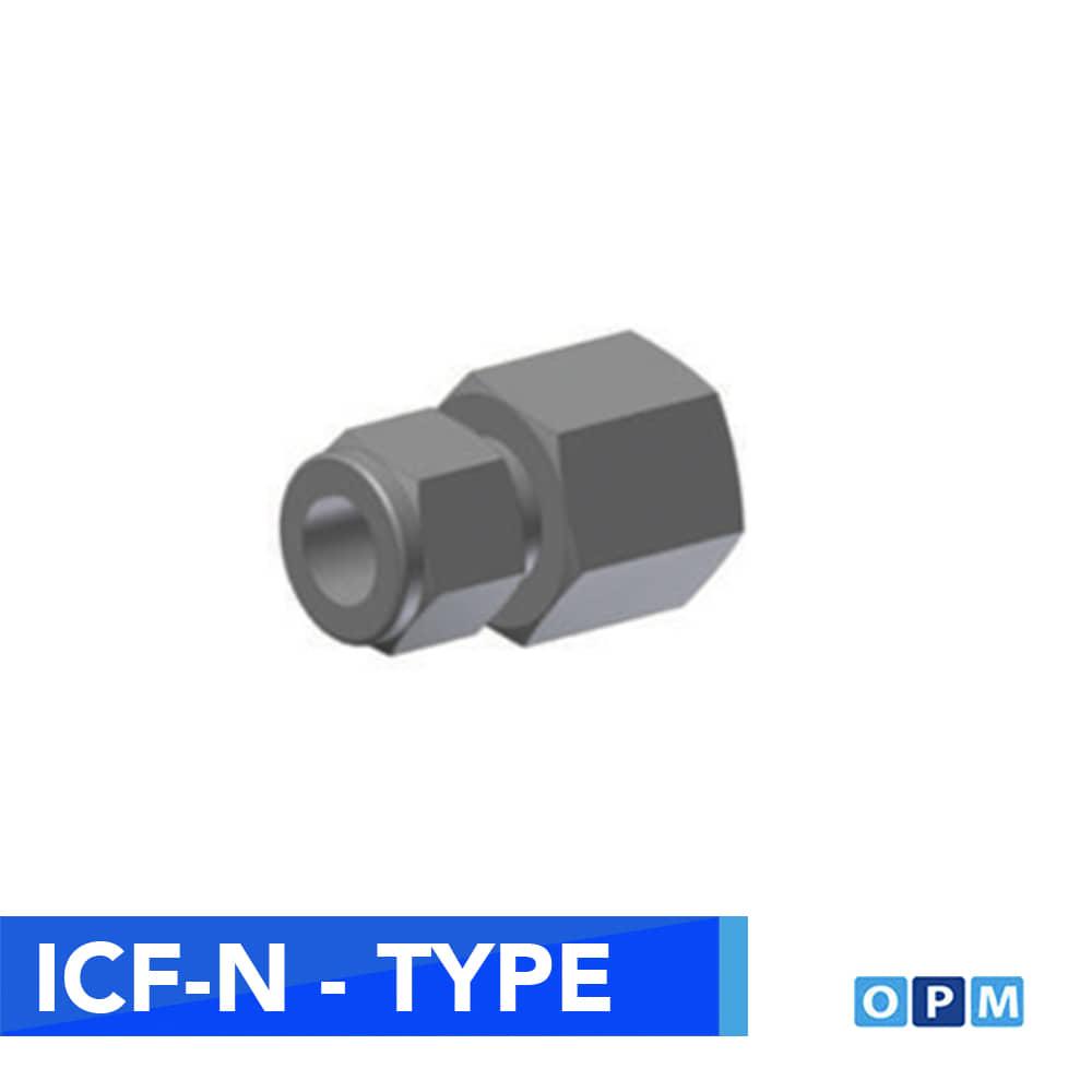 스텐 락카플러 316 ICF 16-16