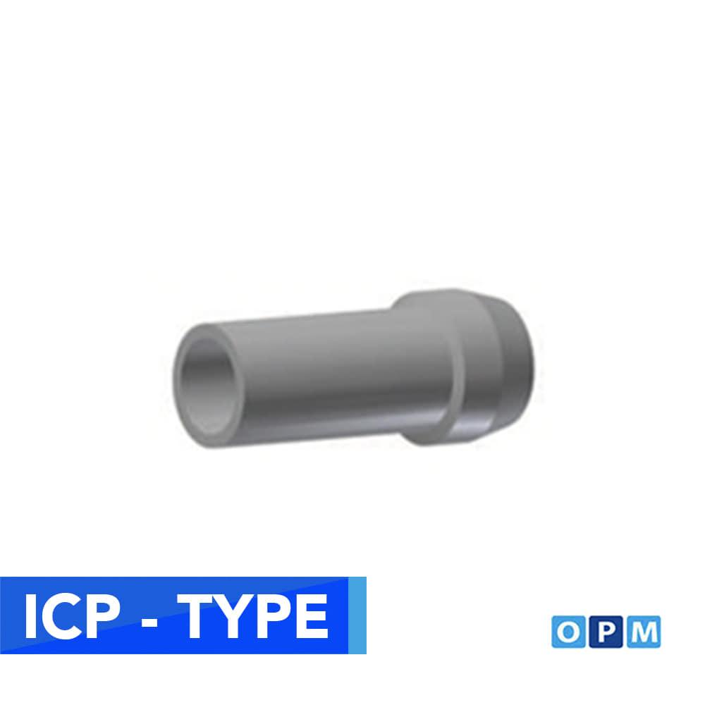 스텐 락카플러 316 ICP-16