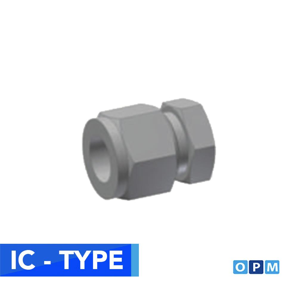 스텐 락카플러 316 IC-32