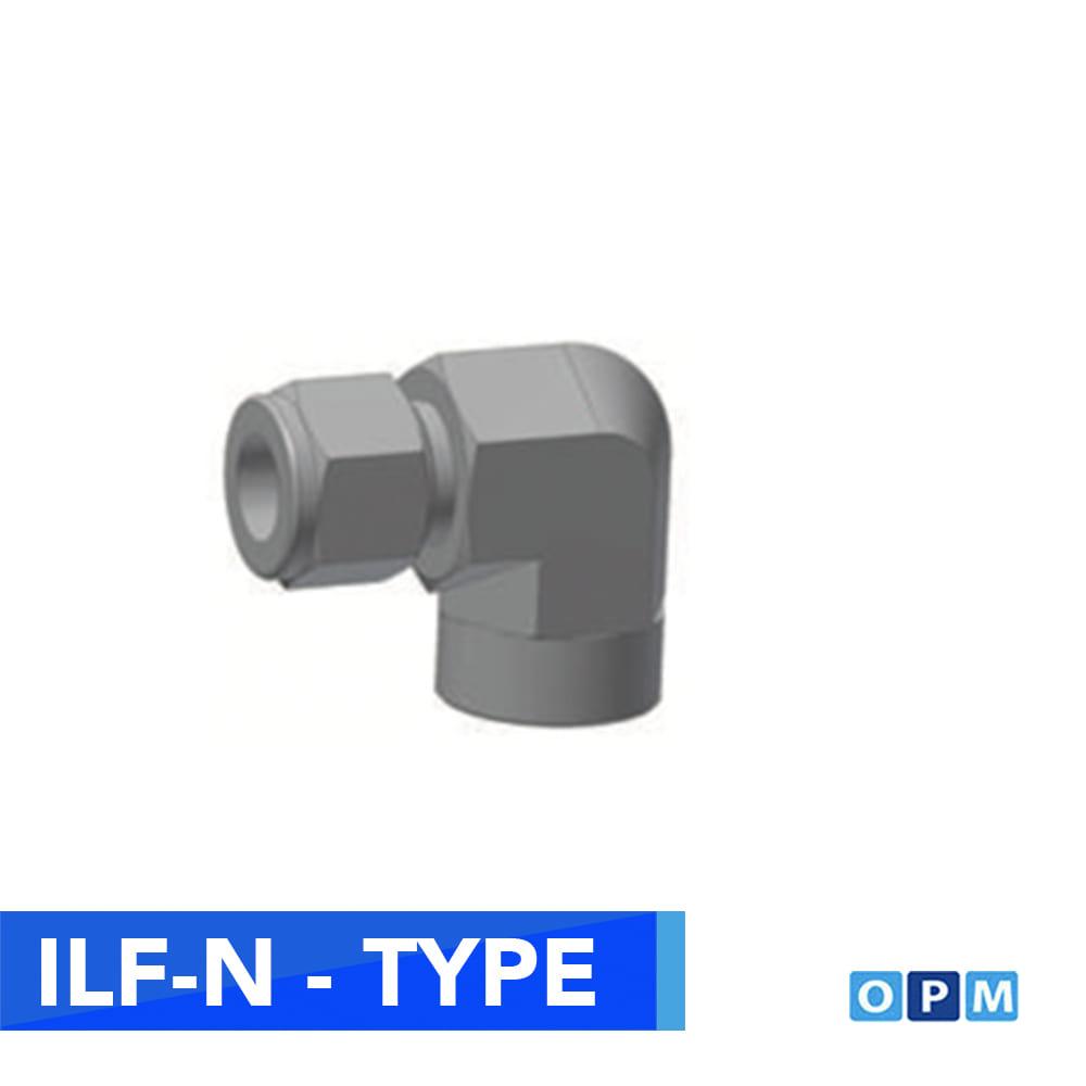 스텐 락카플러 316 ILF 16-16