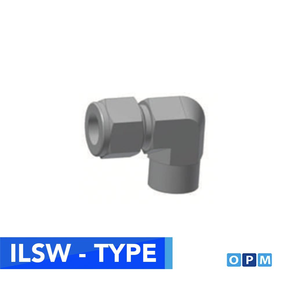 스텐 락카플러 316 ILSW 16-16