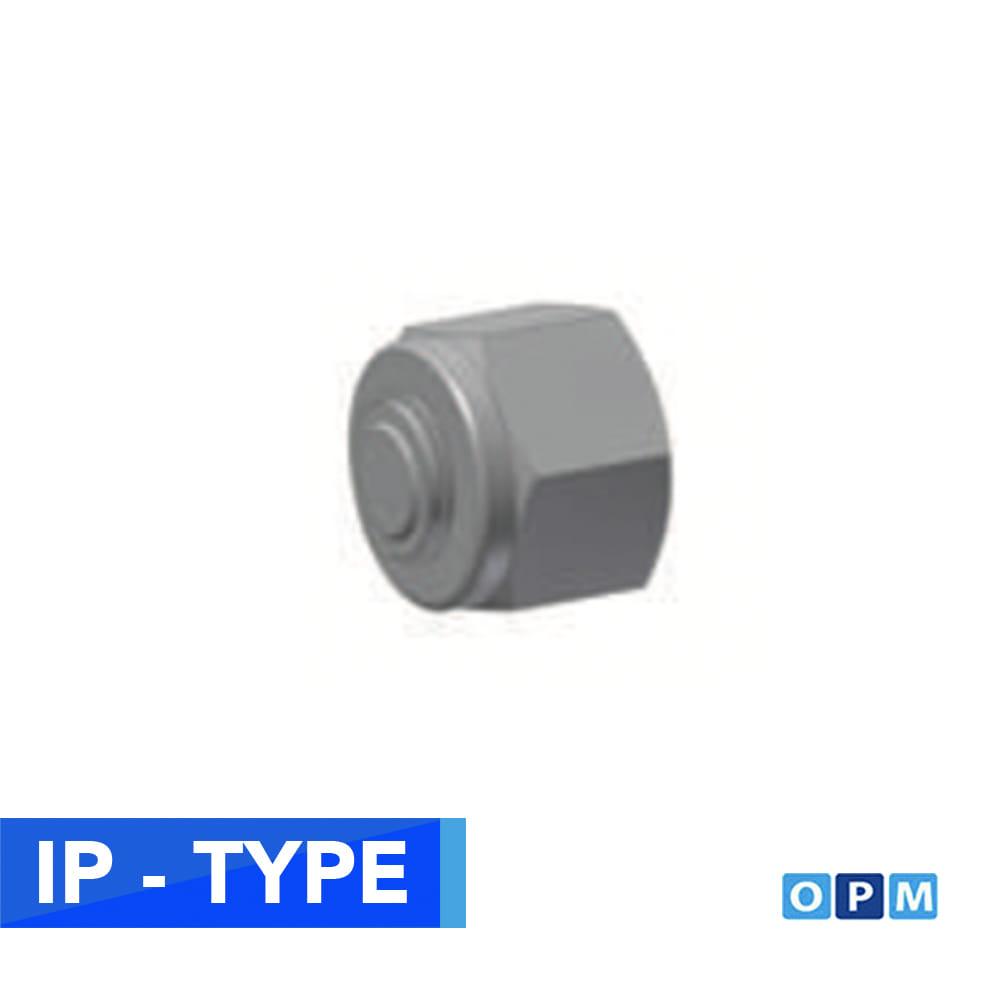 스텐 락카플러 316 IP-16
