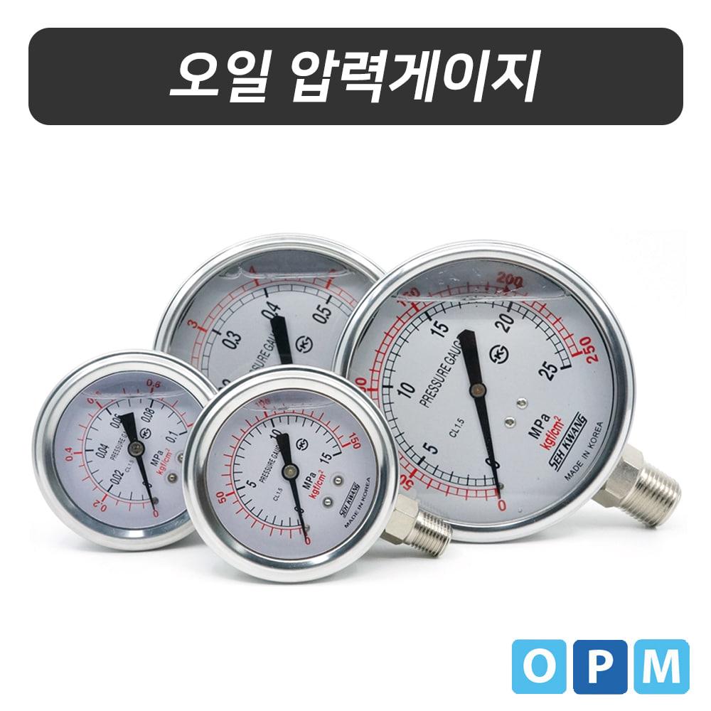 세광 오일압력게이지60Ø / 10k(8A)