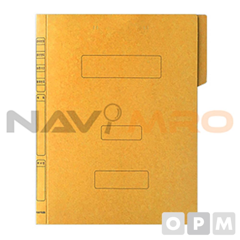 황화일 (A4) NM-F161K/1PK(10EA) 황색/ 240x310x18