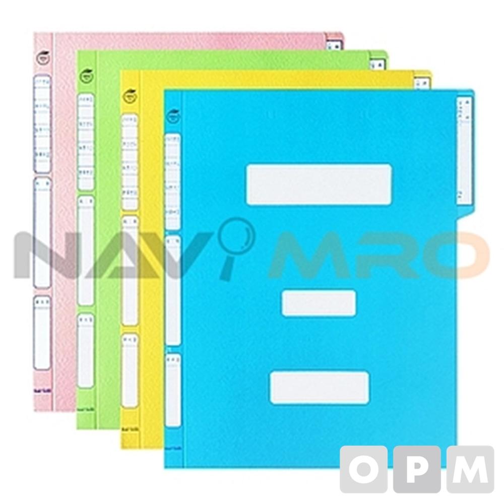 컬러 정부화일 (A4) 1PK(10EA) 노랑/ 240x310x18