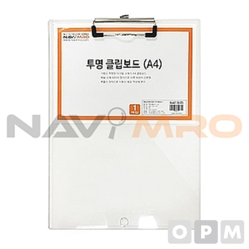 투명 클립보드 (A4) 1EA 220x310