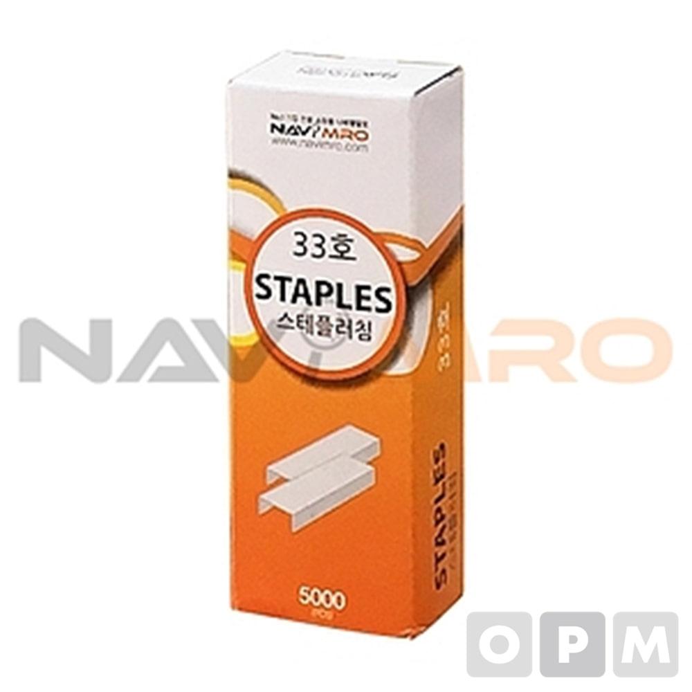 사무용 스테플러침 (33호) 1PK(5000PCS) /13x6mm