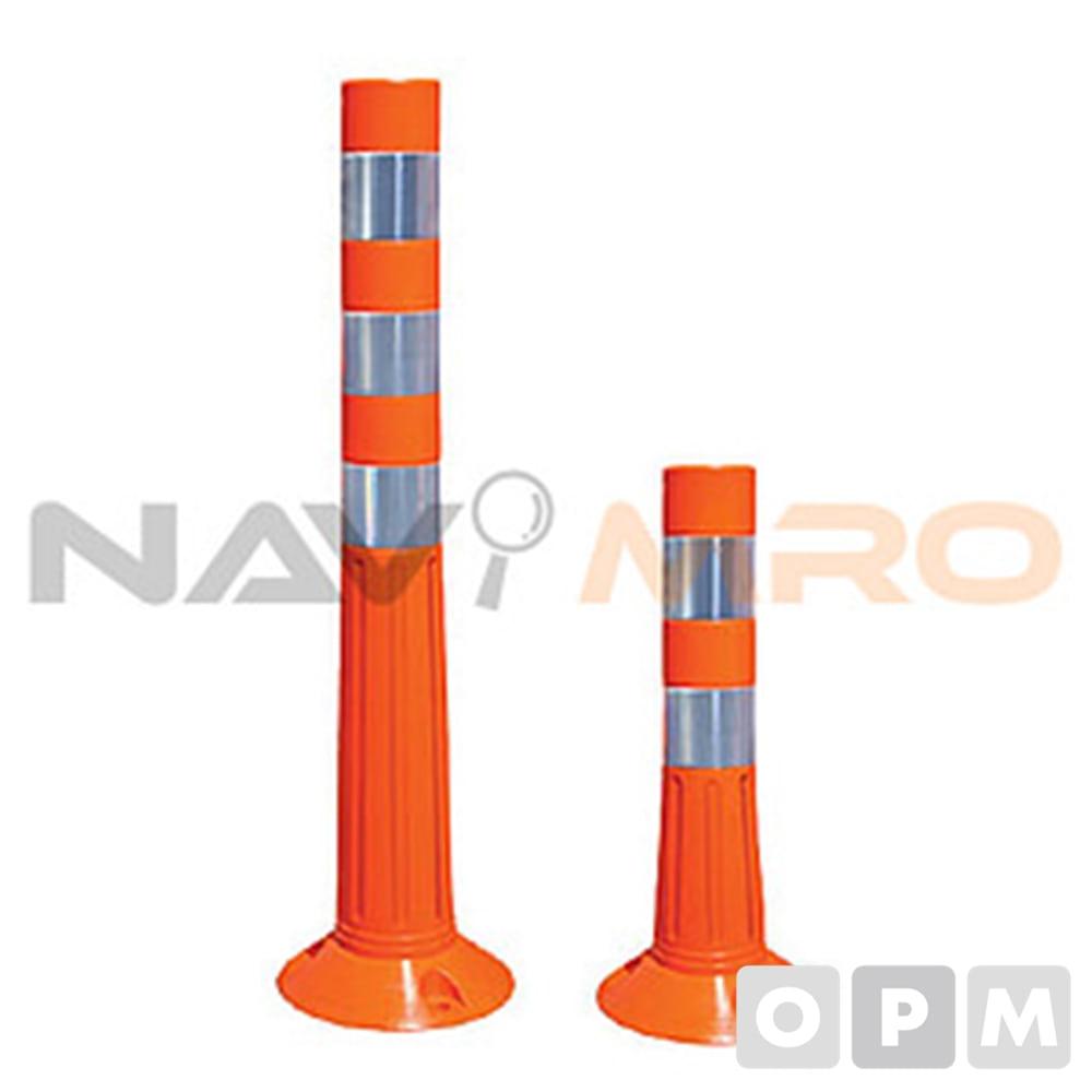 시선 유도봉 450/1BOX(20EA) 80x200x450mm