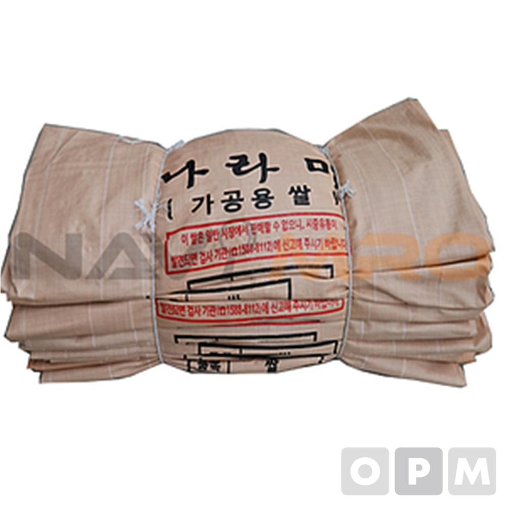 A급중고 톤백마대 (벨트) /1PK(10EA)/용량 1000kg