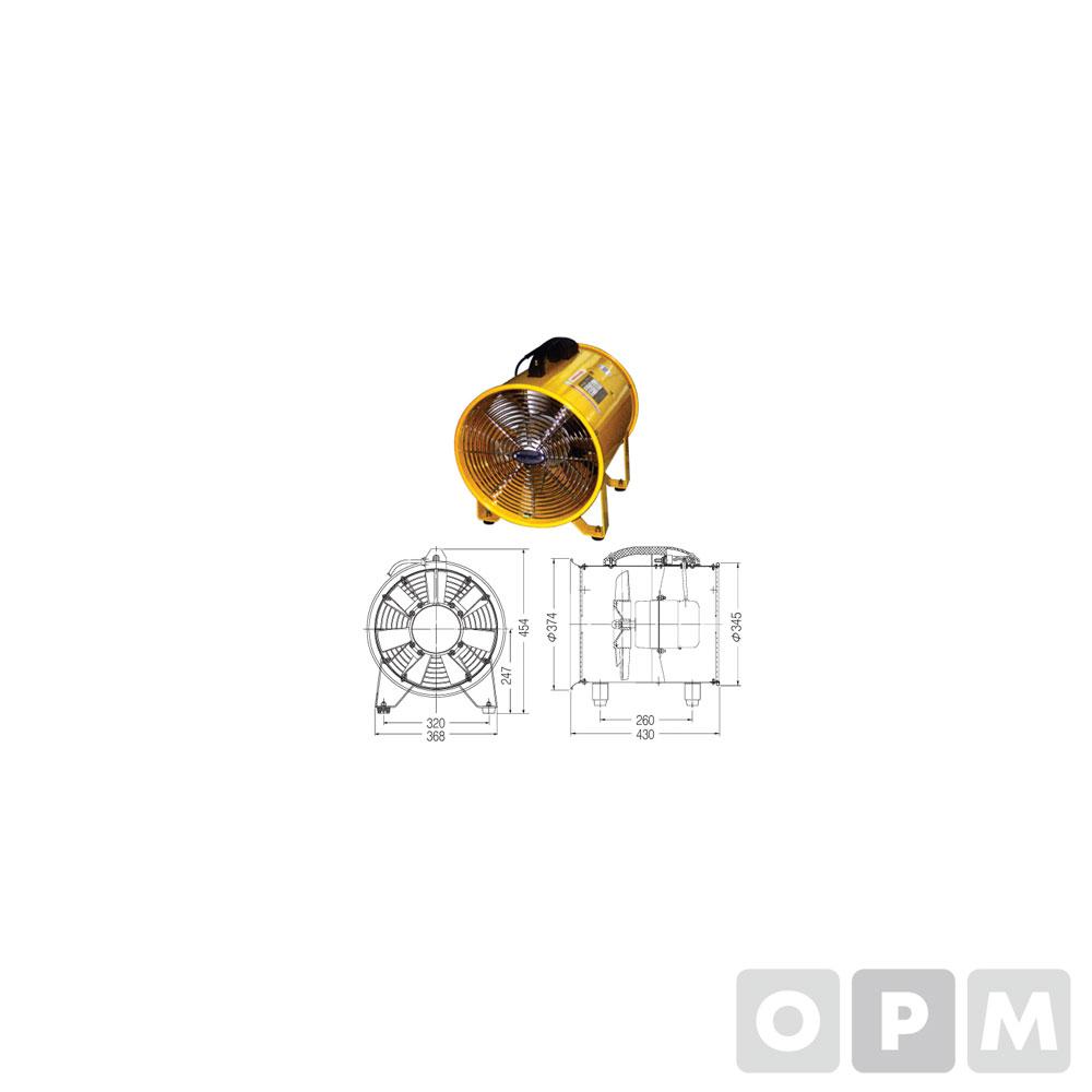 포터블팬 (날개350mm/풍량6600㎥/h)