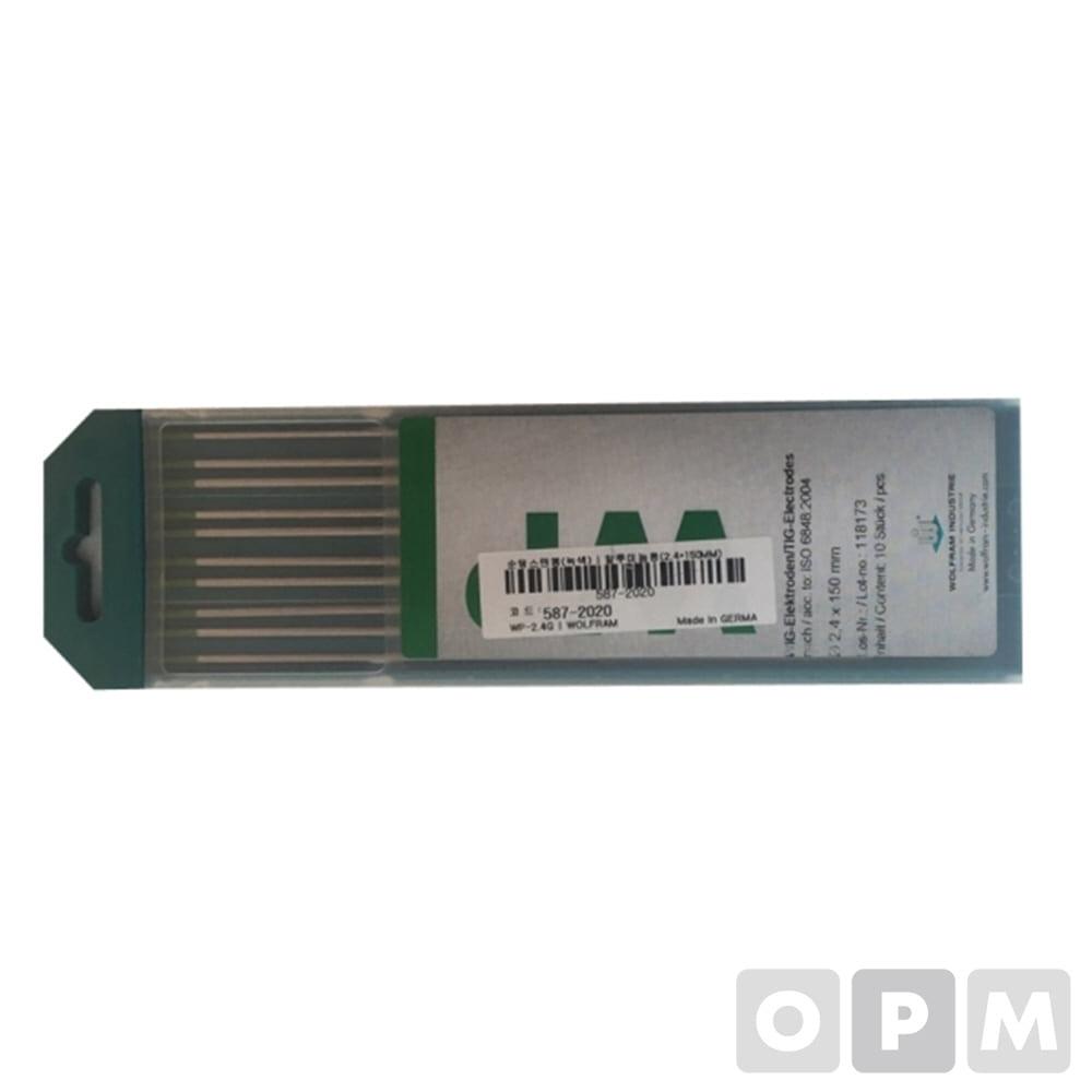 순텅스텐봉(녹색) WOLFRAM /WP-2.4G/10EA