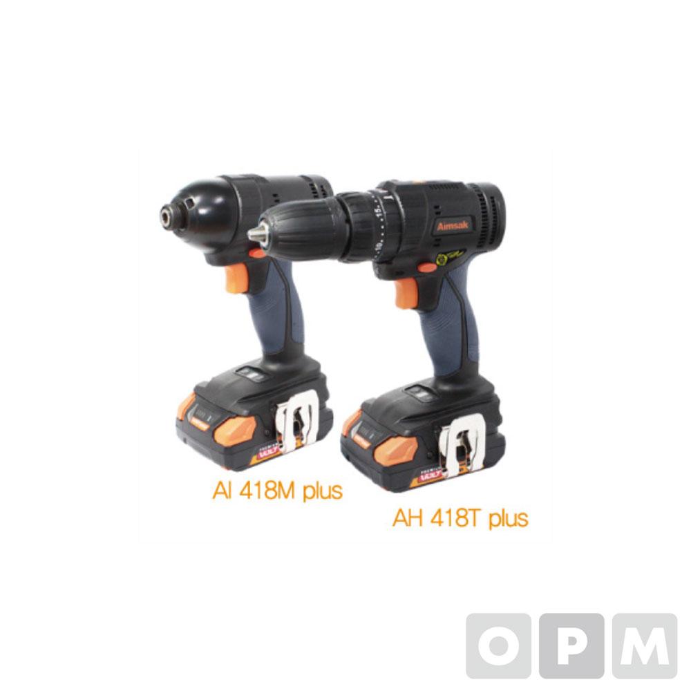 18V 충전햄머드릴&임팩드라이버 AO418TM Plus(2.5)