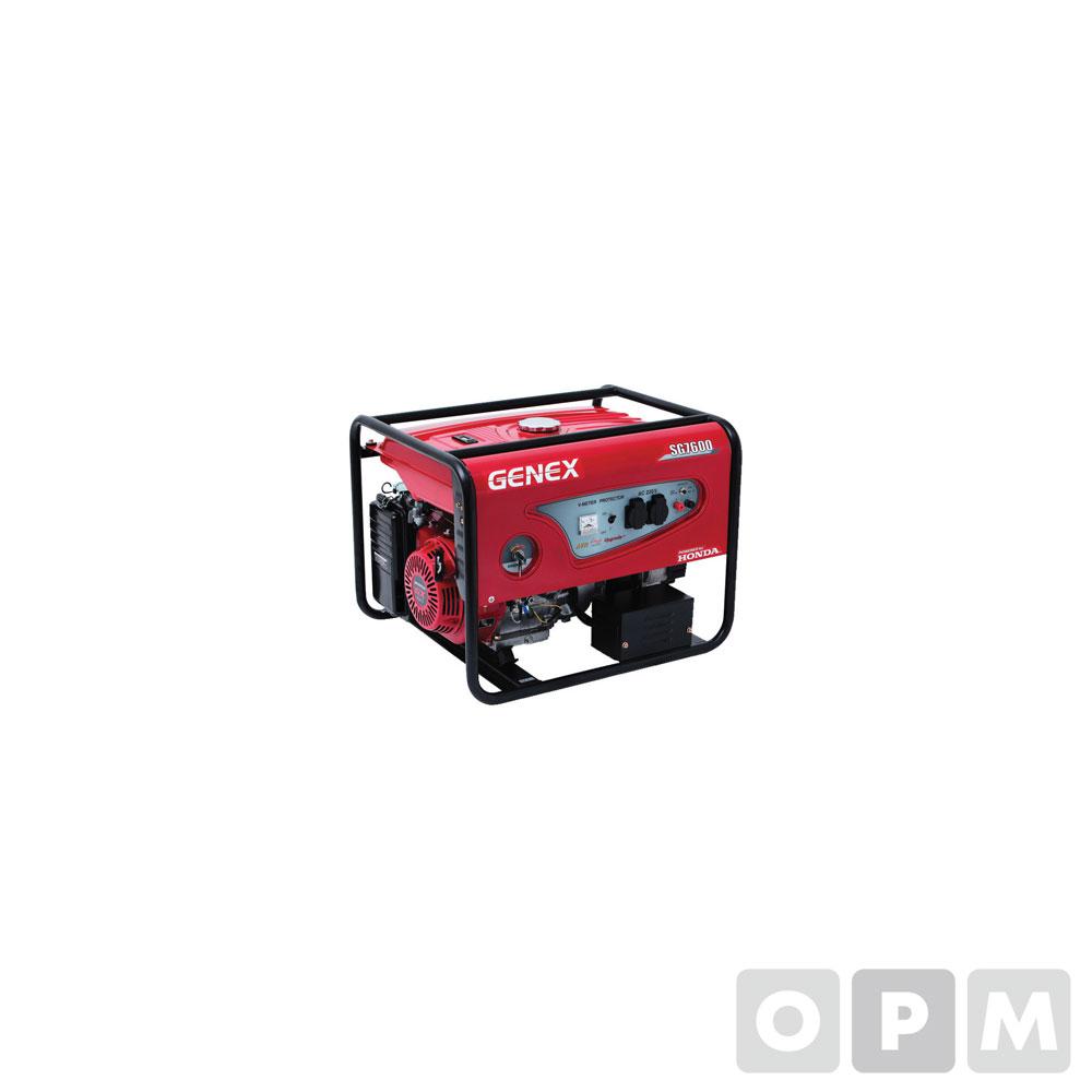 발전기(키시동) SG7600EX