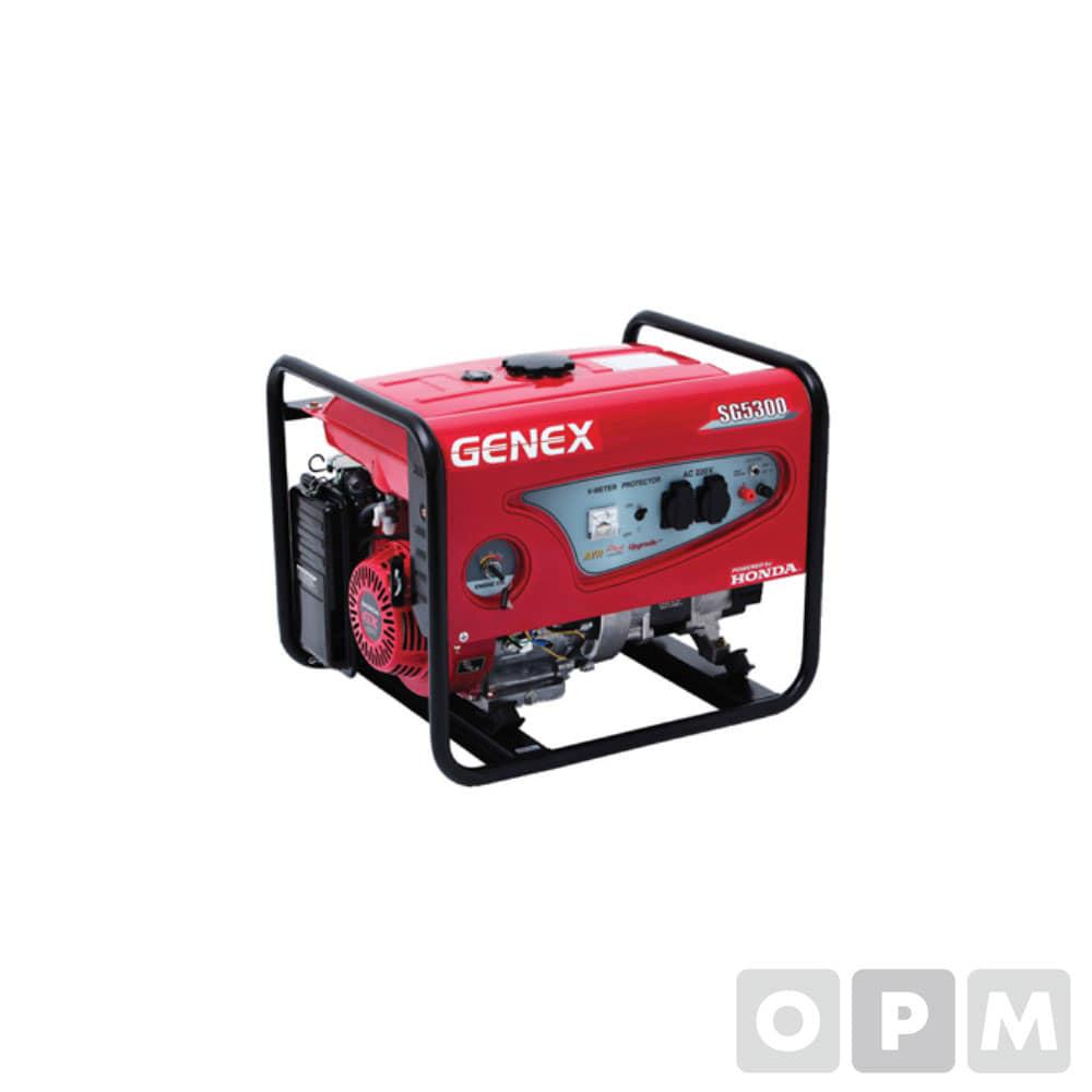 발전기(키시동) SG5300EX
