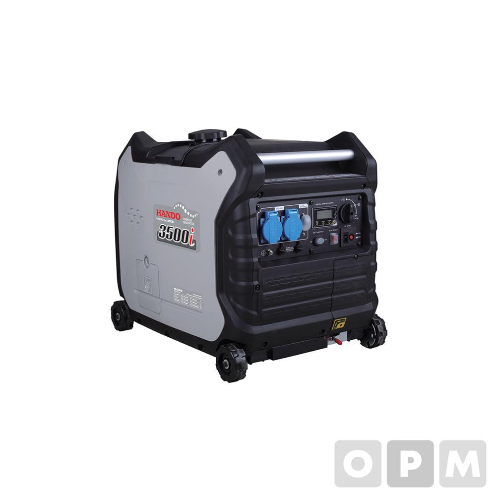 HANDO 론신 인버터발전기 HD-LC3500i 1ea