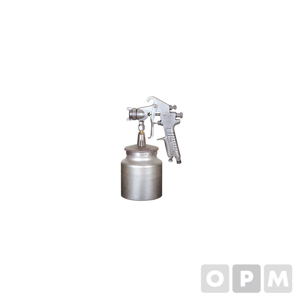 스프레이건 2.5mm(컵별매/흡상식 1200cc 18호컵)