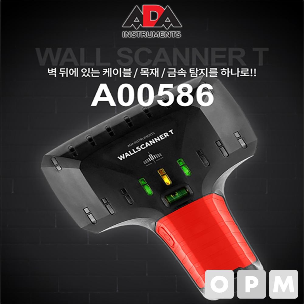에이디에이 금속탐지기 A00586 철근탐지기 금속 탐지