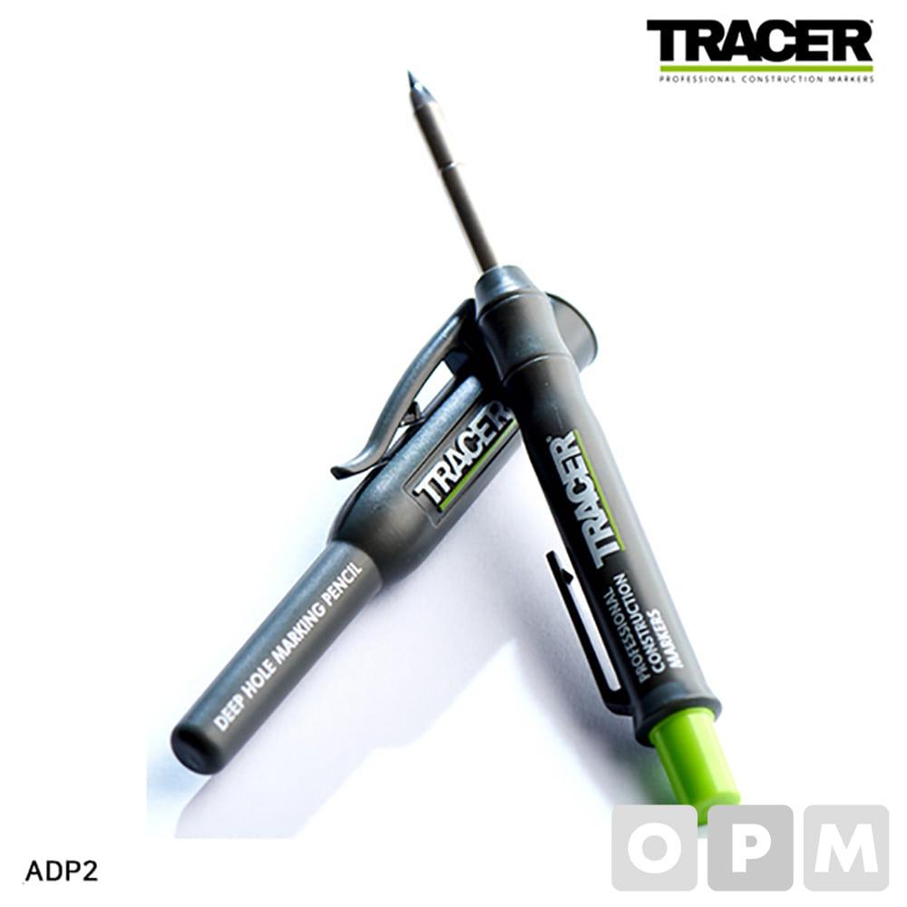 트레이서 펜슬마커 현장용 포켓홀더 ADP2 산업용마커