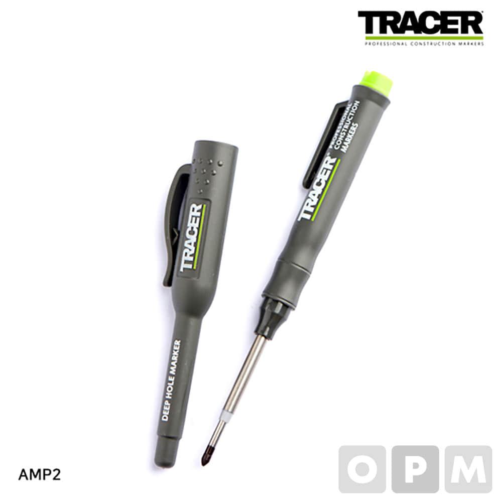 트레이서 펜슬마커 현장용 포켓홀더 AMP2 산업용마커