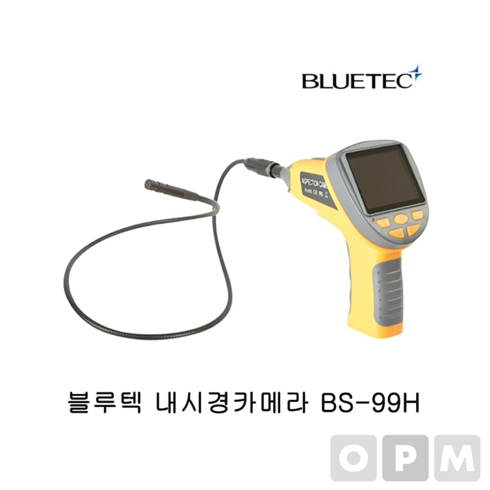 블루텍 내시경카메라 BS-99H 내시경 배관 카메라