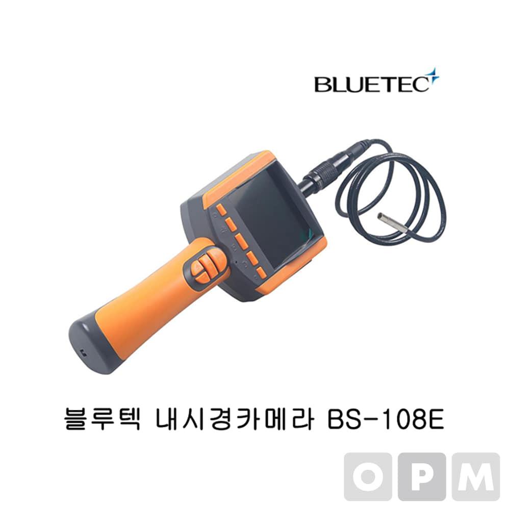 블루텍 내시경카메라 BS-108E 내시경 배관 카메라