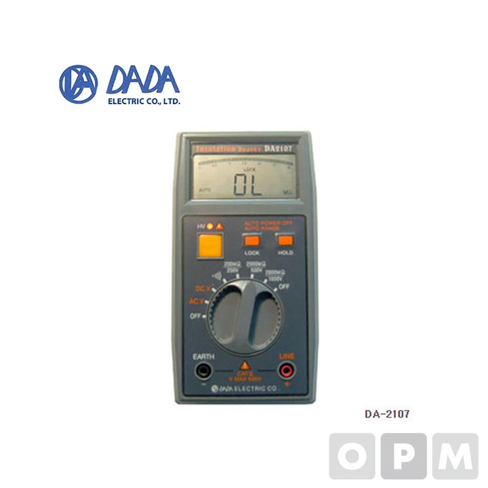 다다전기 절연저항계 DA-2107 디지털절연저항계