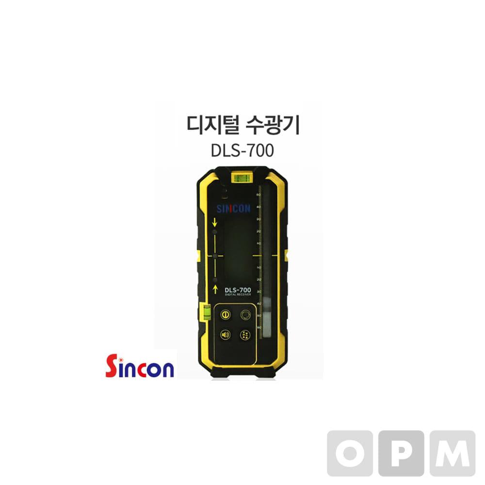 신콘 RL-700 시리즈 회전레이저 디지털수광기 DLS-700
