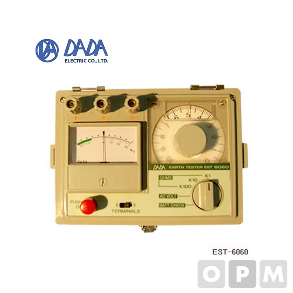 다다전기 접지저항계 EST-6060 아날로그접지저항계