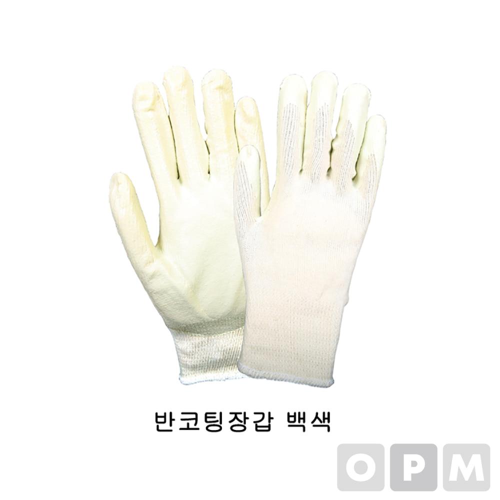 돌고래 흰색 반코팅장갑 100켤레묶음 목장갑 반코팅