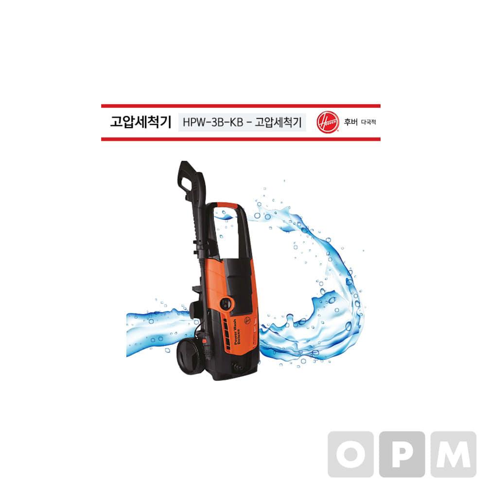 후버 고압세척기 HPW-3B-KB 멀티세척기 다용도세척기