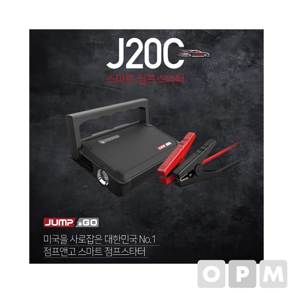 에너캠프 점프앤고 베이직 J20C 점프 스타터 배터리