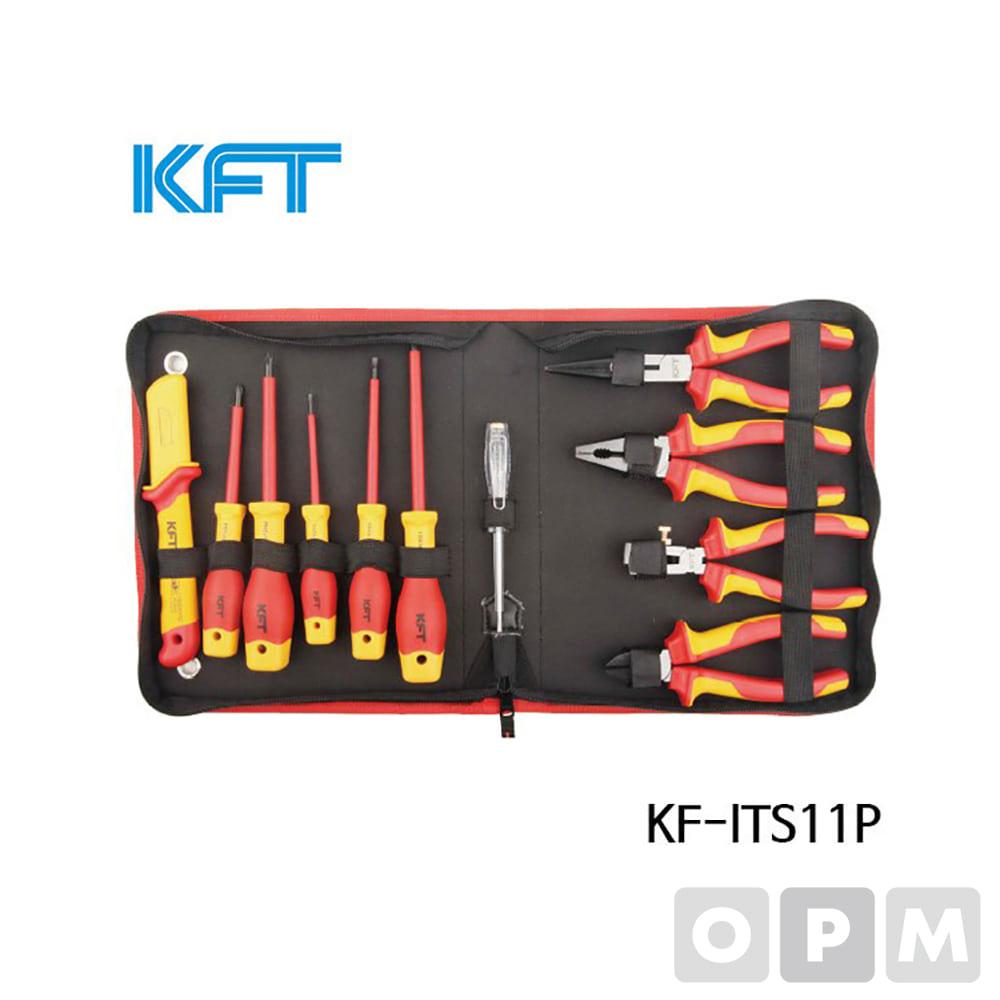 KFT절연공구 절연공구세트 KF-ITS11P 절연공구 11종